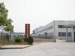泰安泰宁工程材料有限公司