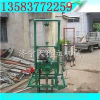 小型水井钻机 ZL100型打井机