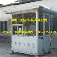 供应上海机场不锈钢岗亭,南京交通岗亭