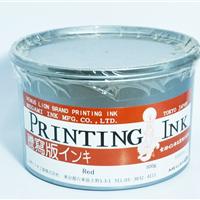 供应日本女神红丹合模剂腾写版红丹油膏