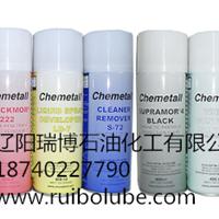 供应Chemetall Protech 1999LCMS