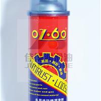 供应银晶2013环保型防锈剂银晶0760防锈剂