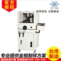 金相切割机 图示化操作面板 水容量100-120L