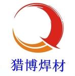 上海猎博焊材有限公司