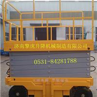 4米6米8米10米12米14米16米移动升降机