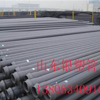 供应山东PVC管材厂家