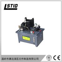 力达机床液压站、液压泵站、液压系统