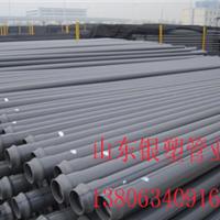 供应山东PVC给水管材