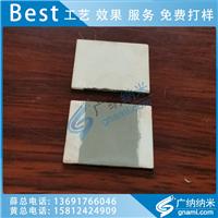 广纳纳米GN-204系列高温绝缘涂料导热防腐