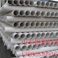 供应PVC白色灌溉管