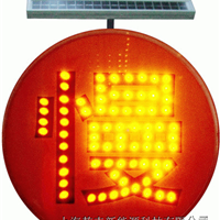 供应 太阳能慢行标志牌定制
