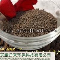供应白城锰砂滤料反冲洗周期