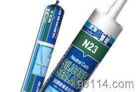 高士N23硅酮耐候密封胶