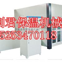 供应保温装饰一体板生产线 一体板设备厂家