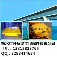 供应网架钢结构弹性抗震性球铰支座
