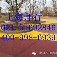 供应湖南郴州 彩色艺术地坪/彩色混凝土价格