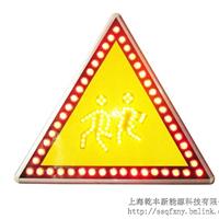 供应太阳能注意儿童标志牌