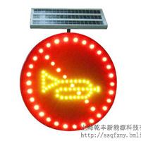 供应太阳能禁止鸣喇叭标志牌