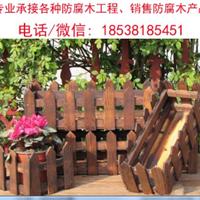 安徽滁州花箱价格厂家直销来图定制