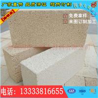 郑州四季火生产销售 高铝聚轻保温砖 吊顶