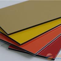 北京铝塑板供应