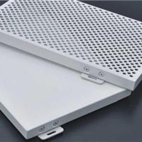 铝单板厂家/铝单板价格/石纹铝单板价格