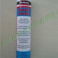 供应 泰罗松MS930 改性硅烷密封胶