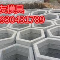 甘肃省空心六角护坡模具