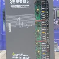 供应SPJD-L-0.38/160-S节电装置