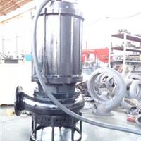 ZNQ系列切割潜水污泥泵\无堵塞搅拌泥浆泵