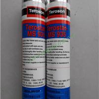 供应原装进口 MS935密封剂 汉高泰罗松