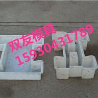 赤峰市六角护坡塑料模具