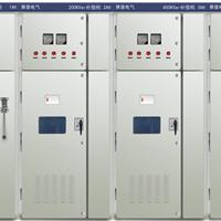 供应SPWB高低压无功补偿装置