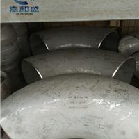 供应国标不锈钢弯头_90度碳钢弯头价格