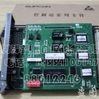 供应全新正品晶体管开关量输出卡XP362(B)
