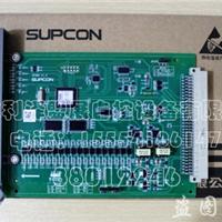 供应全新正品浙江中控数字量信号输入XP366
