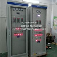 65AH/直流屏,65AH/直流屏厂家220V|110V