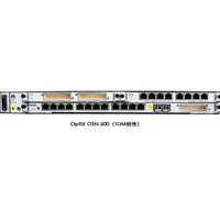 供应华为OSN500 光端机传输设备