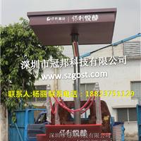 供应深圳岗亭厂家 供应各种造型站岗保安亭