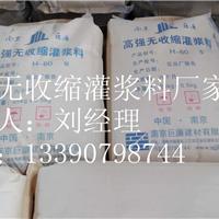 连云港工业设备安装灌浆料