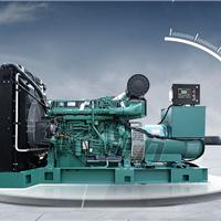 供应沃尔沃(Volvo)柴油发电机热销价