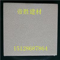 供应超细玻璃棉玻纤天花板