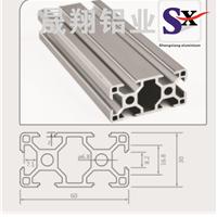 供应欧标铝型材