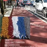 环保彩色防滑停车位地坪胶黏剂价格厂家