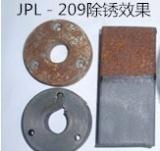 钢铁制品快速除油除锈剂