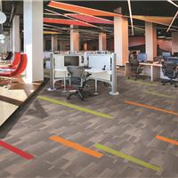 员工区办公室地毯