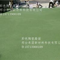 陶瓷颗粒路面胶粘剂无溶剂环氧树脂粘合剂