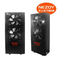 张家港木材烘干设备KB-30ZD_新木材烘干技术