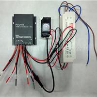 供应防水恒流驱动升压太阳能路灯控制器