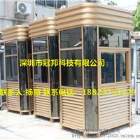 供应钢结构岗亭-钢结构岗亭厂 钢结构亭价格